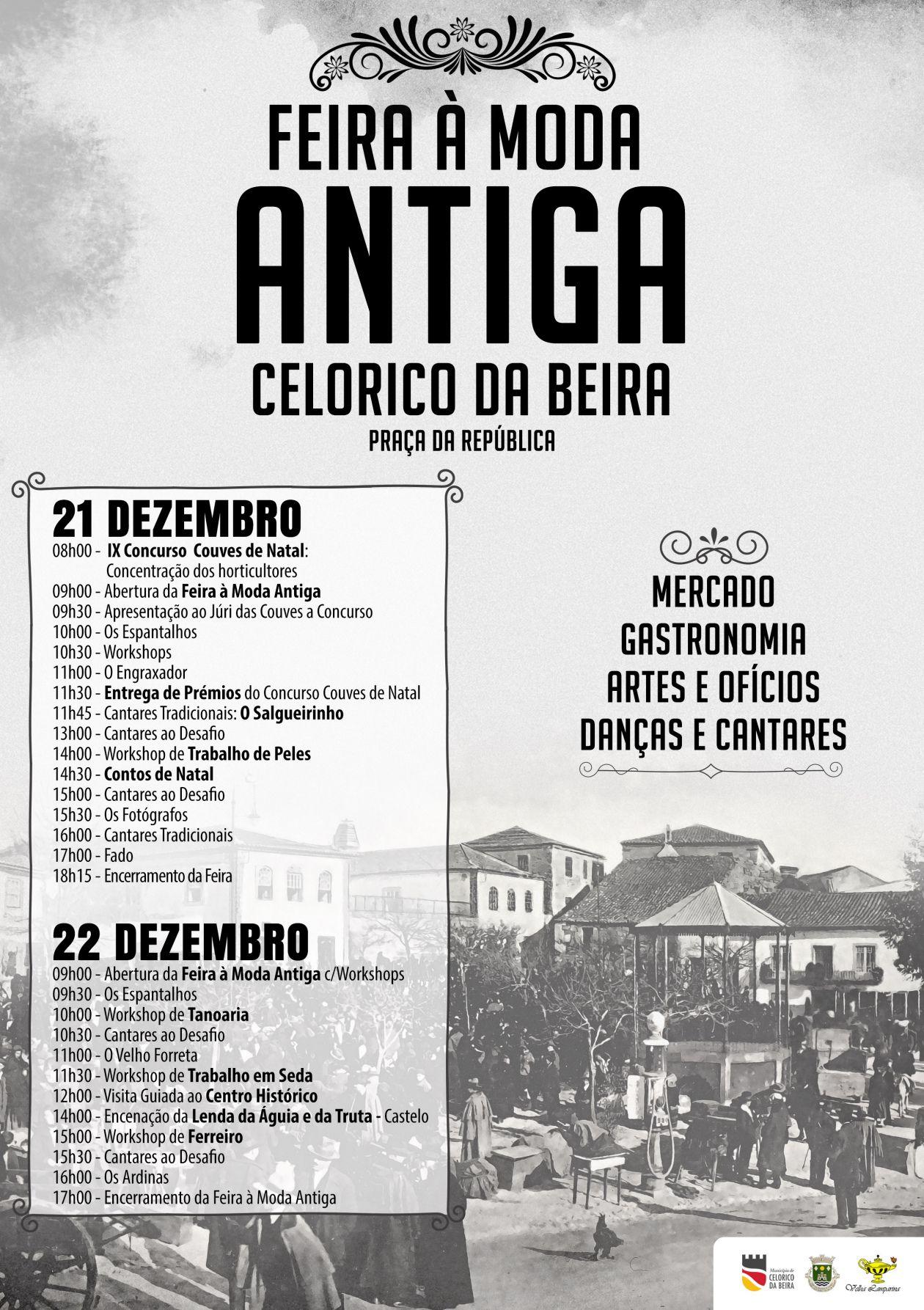 Feira Á Moda Antiga em Celorico da Beira (colaboração)